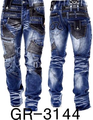 Japrag Designer Jeans Hose Denim Star Vintage W 30 31 32 33 34 36
