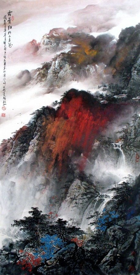 Watercolor Painting Chinese Mountain Xuan Paper On Silk Landscape