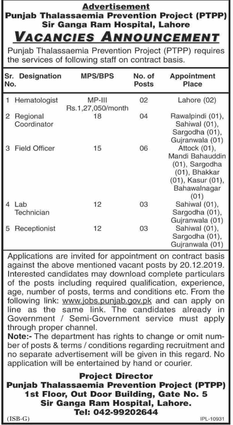 Receptionist,Hematologist,Regional Coordinator Jobs In