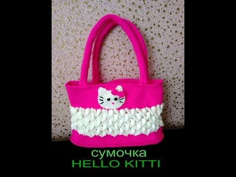 87b9071e588b how to crochet hello kitty purse bag free tutorial pattern - YouTube ...