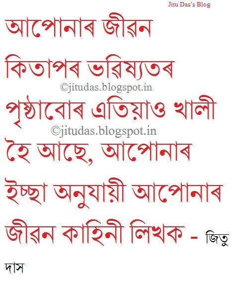 http://jitudas.blogspot.in & http://facebook.com/jitudasblog ...