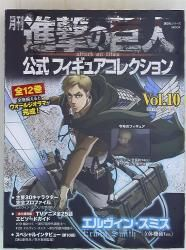 講談社 月刊進撃の巨人 公式フィギュアコレクション エルヴィンスミス 立体機動Ver 10