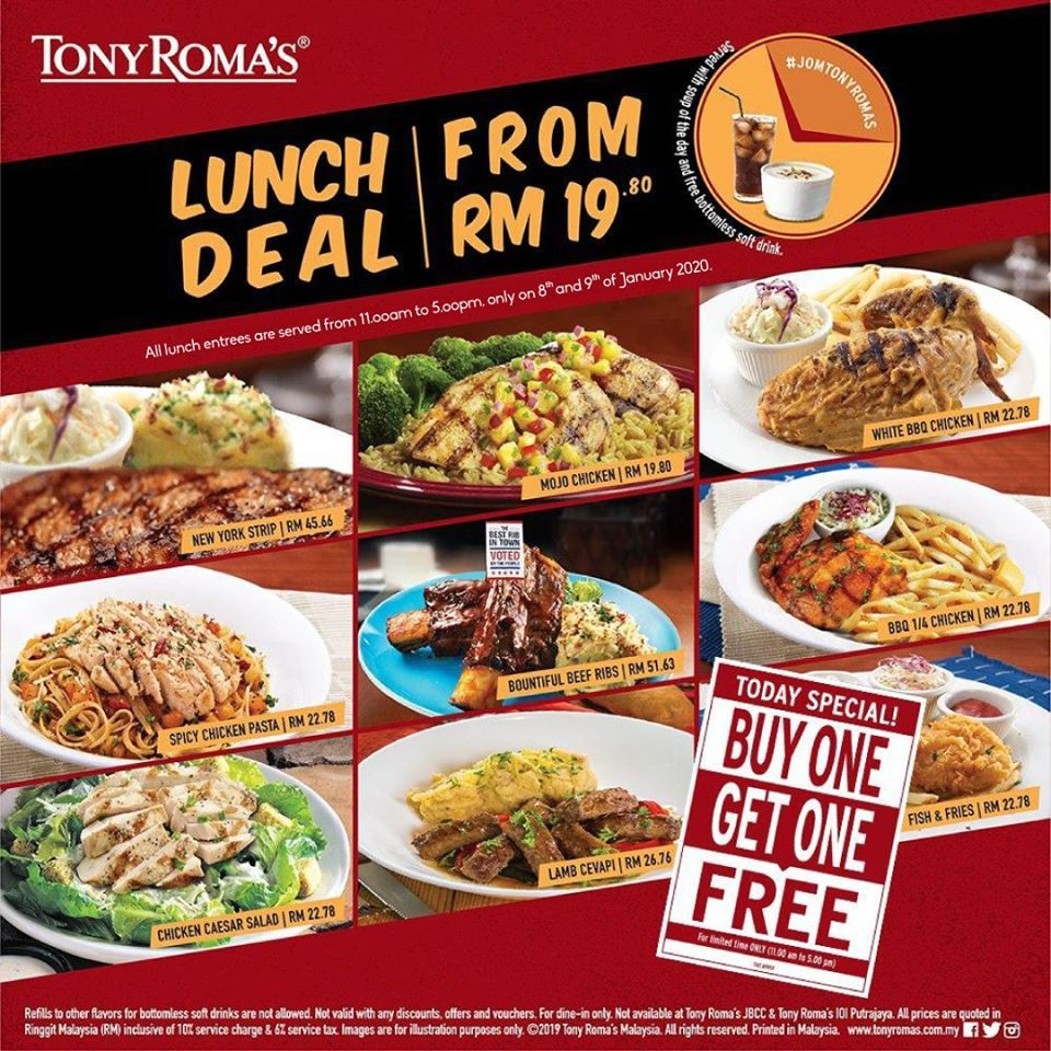 Tony Roma S Lunch Deal Buy 1 Free 1 Promotion 8 Jan 2020 9 Jan 2020 Lunch Deals Lunch Spicy Chicken Pasta