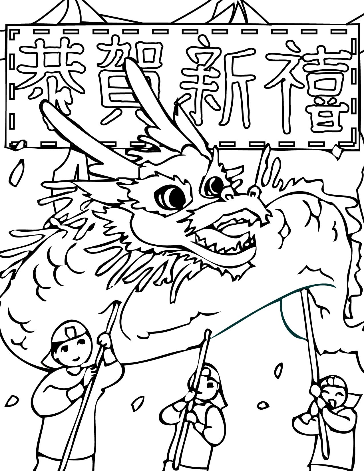 Chinese New Year Dance Dragon Coloring Pages coloring  teaching and for the kids Pinterest