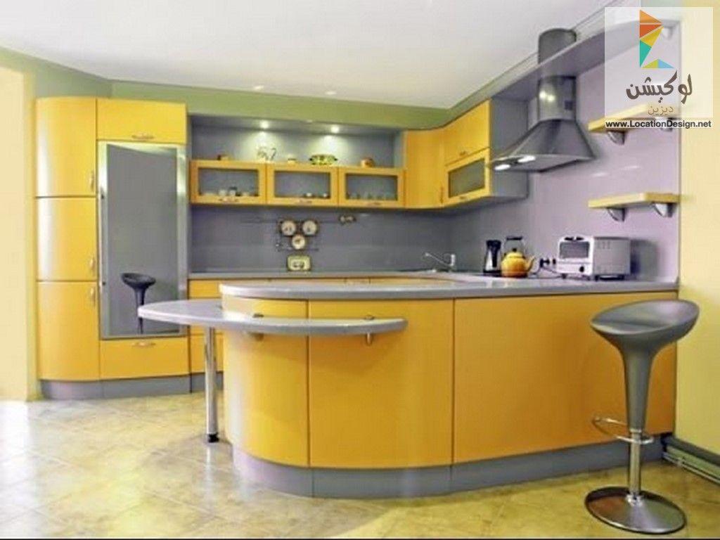 احدث ديكورات مطابخ صغيرة 2017 2018 تجعل ديكور المطبخ اكثر اتساعا لوكشين ديزين نت Yellow Kitchen Interior Modern Kitchen Design Kitchen Design Color