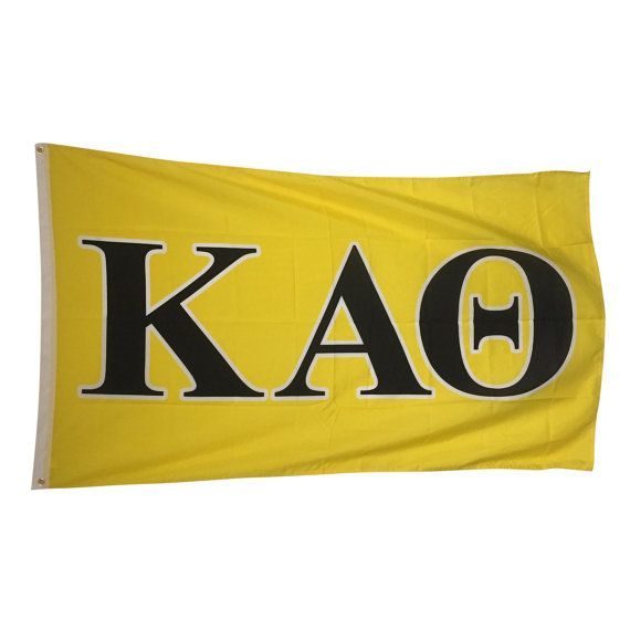 Kappa Alpha Theta Letter Sorority Flag by GreekLifeStuff on Etsy - community service letter