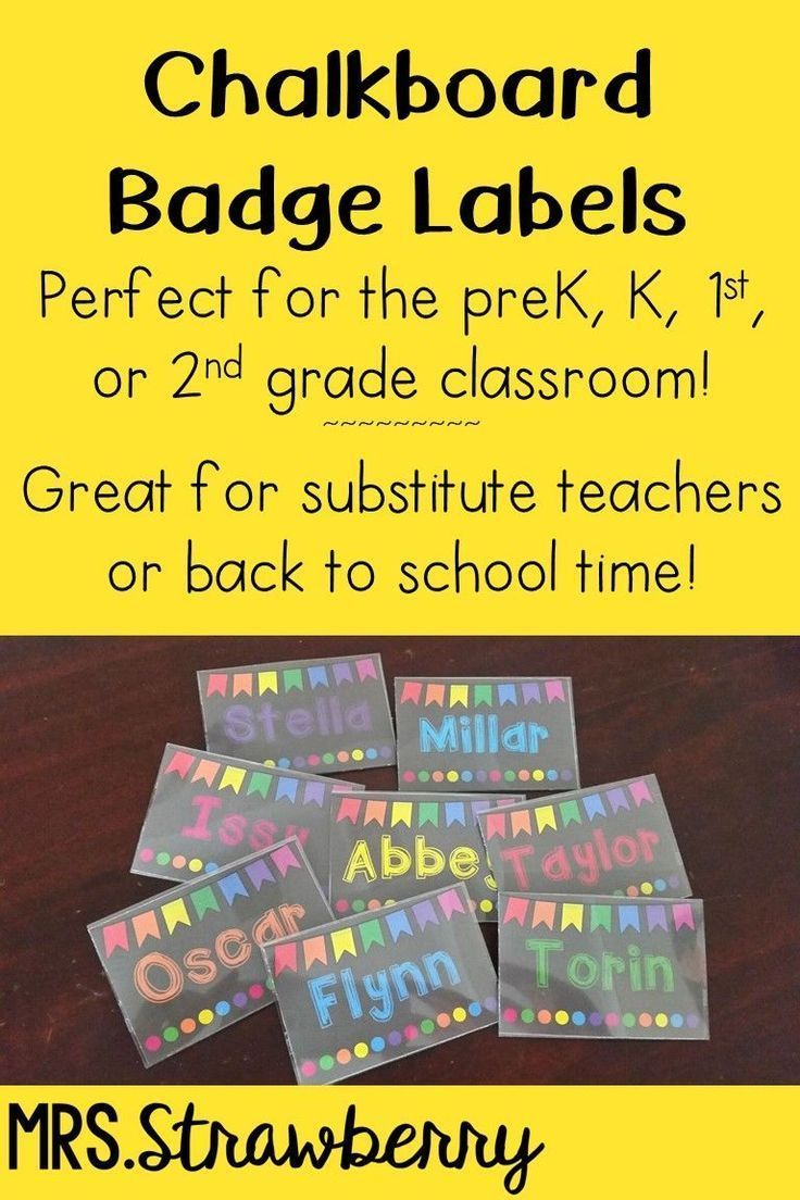 Chalkboard bunting name badge labels for plastic card