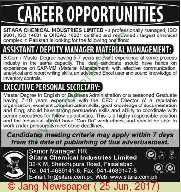 Sitara Chemical Industries Limited Faisalabad Jobs | Jobs In