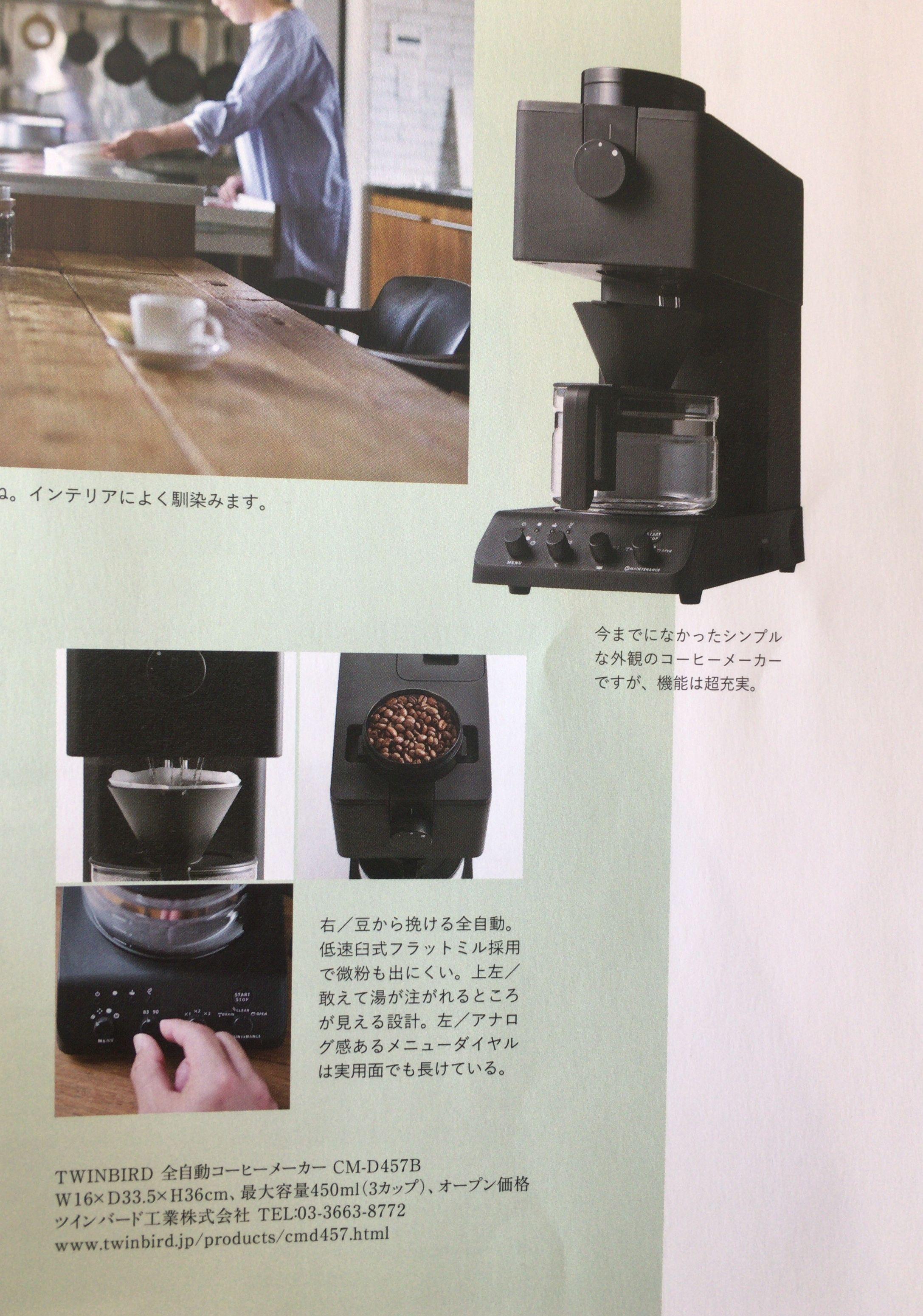 Twinbird Coffee Maker Espresso Machine Kitchen Appliances