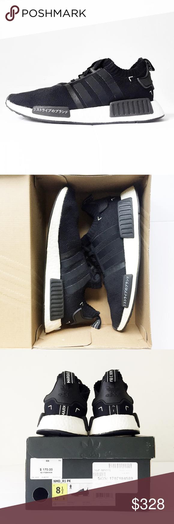 1f4cc6c1d ADIDAS NMD R1 JAPAN BOOST PK black shoes sneakers ADIDAS ORIGINALS NMD R1  PK S81847 men s