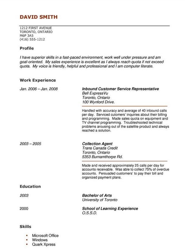 experience lewesmr sample resume college student with veterinary - Receptionist Job Resume
