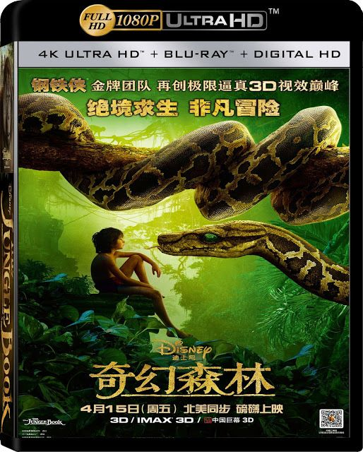 The Jungle Book Dubbed In Hindi