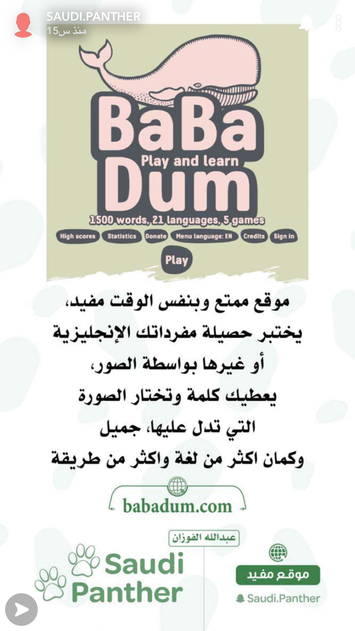 Pin By Jinasonaco On موقع مفيد Learning Websites Learn English Words Learn Drums
