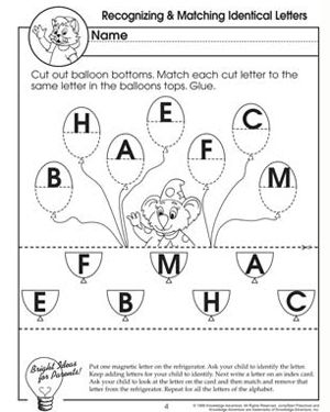 recognizing and matching identical letters free reading worksheets for preschool letters and. Black Bedroom Furniture Sets. Home Design Ideas
