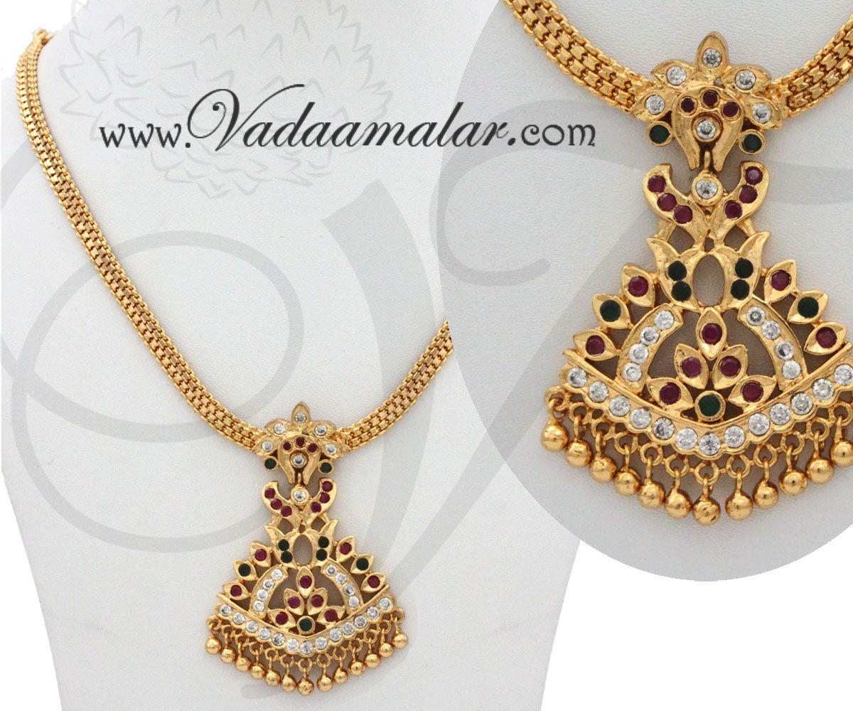 8b930563ae4a9c Attikai sparkling multi colour stones closed neck necklace gold plated
