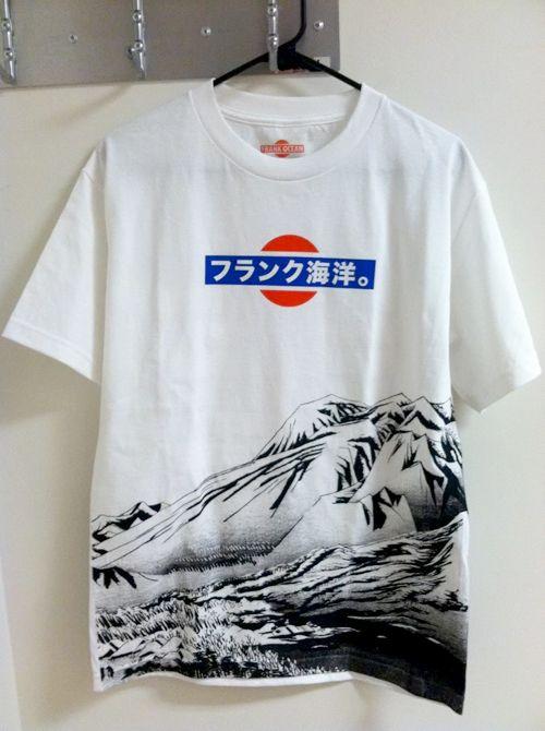 245e33ab FRANK OCEAN - OG TOUR T-SHIRT | GO BIG | Tour t shirts, Skate t ...