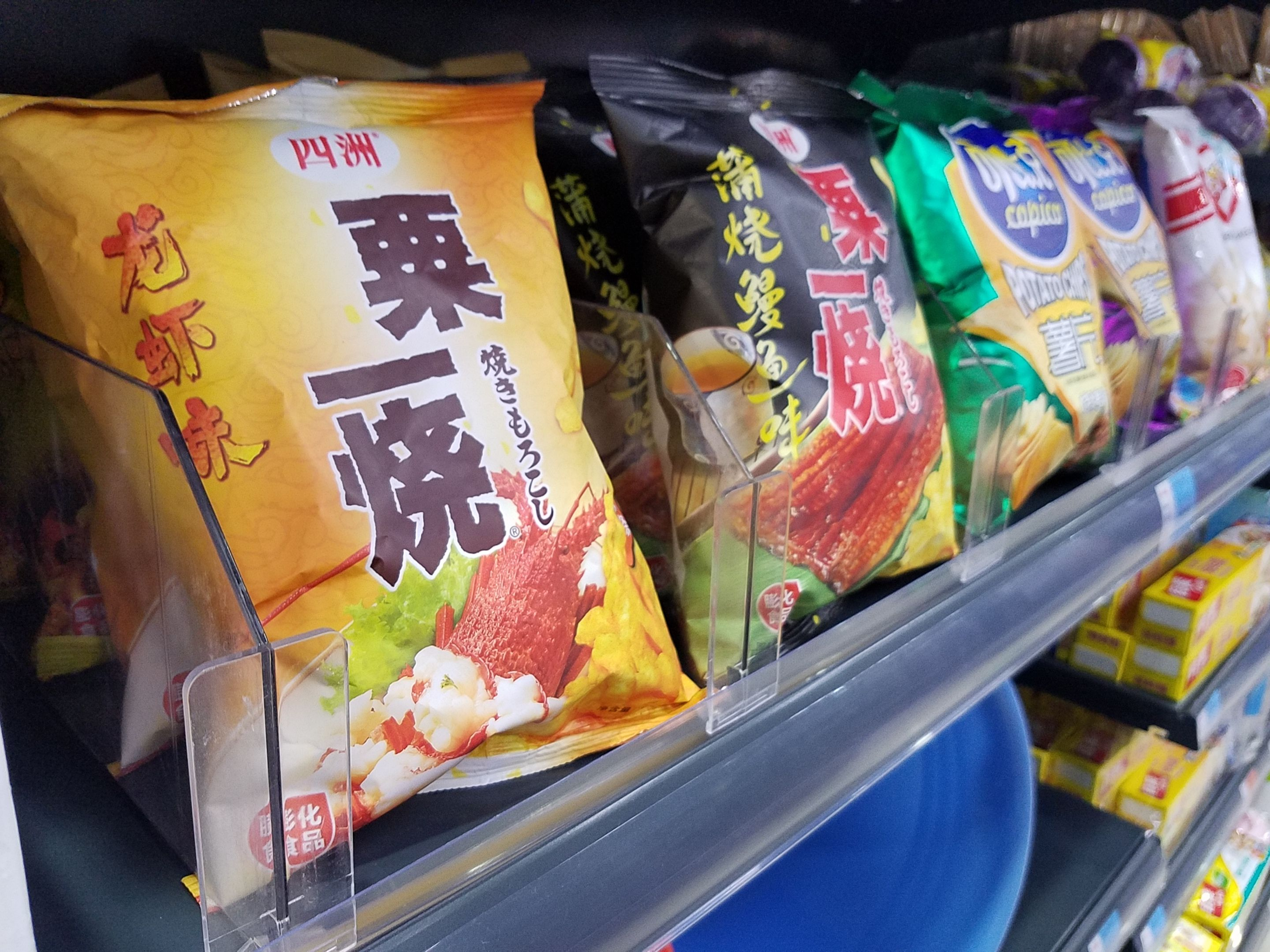 Pin by Ella Liang on shelf pusher system Snacks, Snack