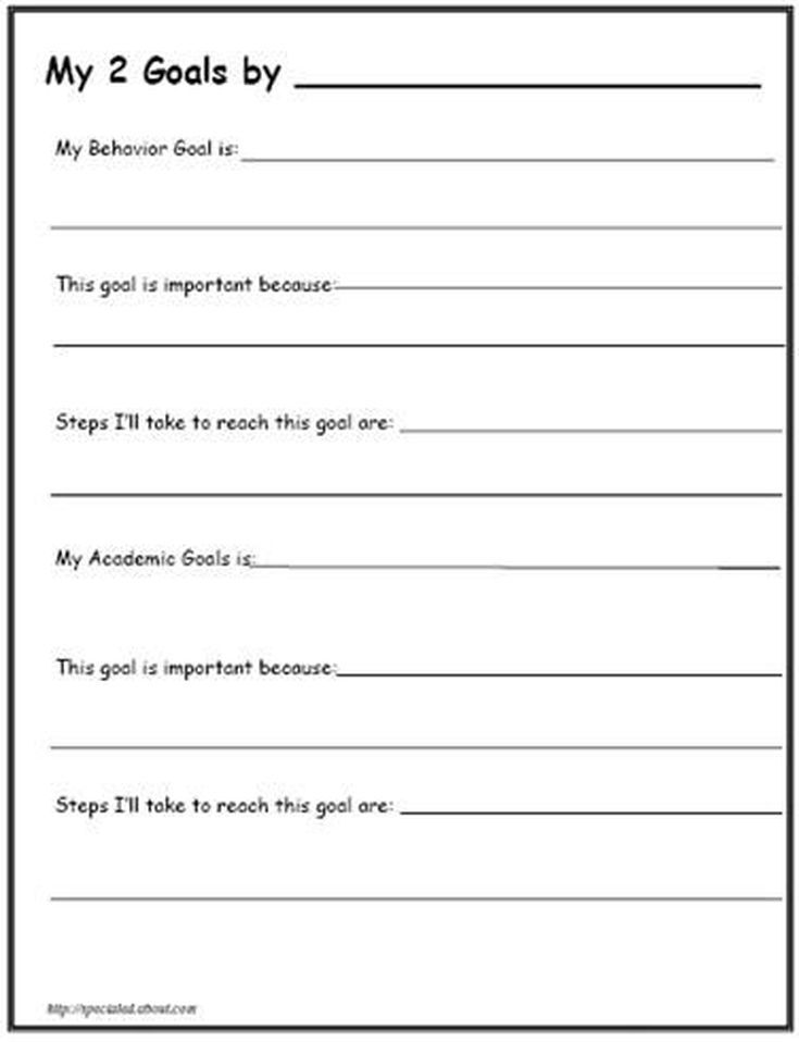 Worksheets for Back to School Goal Setting | Literacy | Pinterest