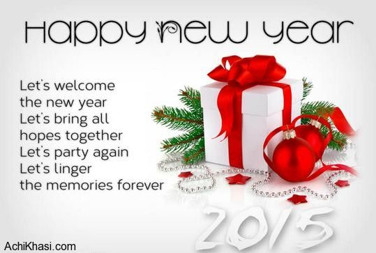 happy new year thoughts 2015 holidays pinterest happy new year thoughts 2015 m4hsunfo