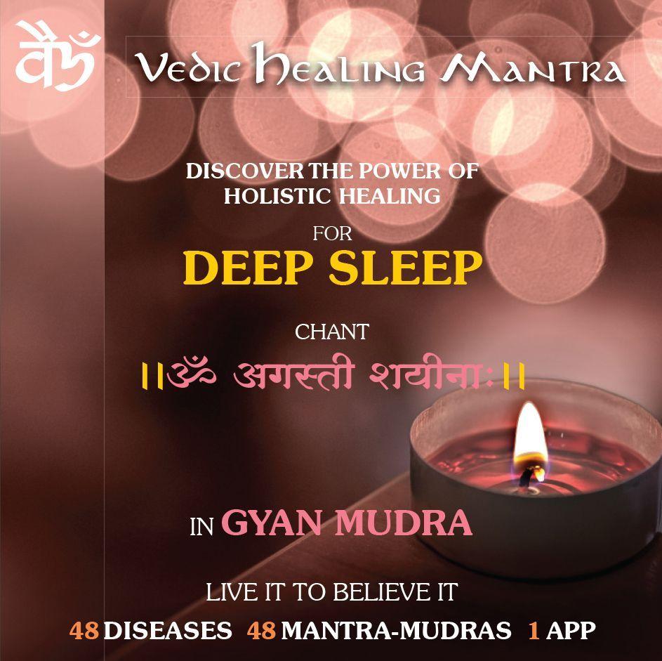 DeepSleep #VedicHealingMantra #Mantra #Mudra #Healing #Meditation