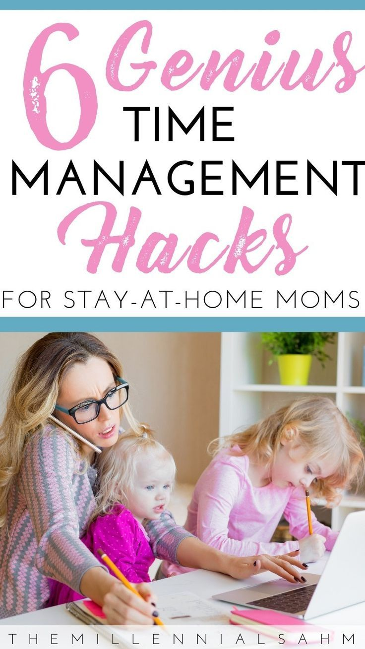Time Management Hacks For Moms #stayathome