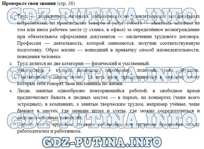 Ответы на тренировочный тест по русскому 11 класс 1 вариант