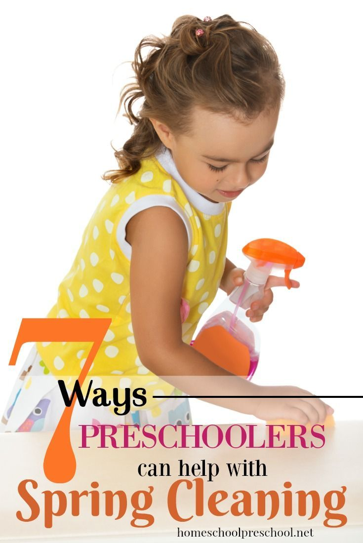 Spring cleaning with kids doesn't have to be a chore! Discover seven fun ways to involve even the youngest members of the family. | homeschoolpreschool.net