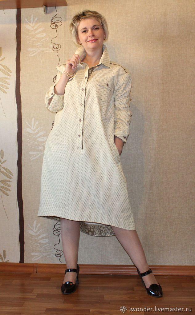 стильные платья рубашки купить в интернет магазине