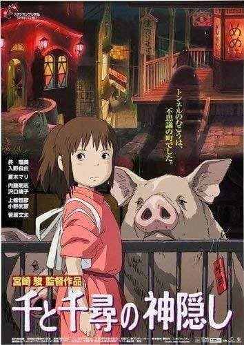 Miyazaki's Spirited Away Movie Poster 16x25 inches(40cmx63cm) (2001) Japanese Style A -(Phil Lamarr)(Mako) Frameless Gift