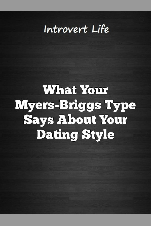 Dating style test