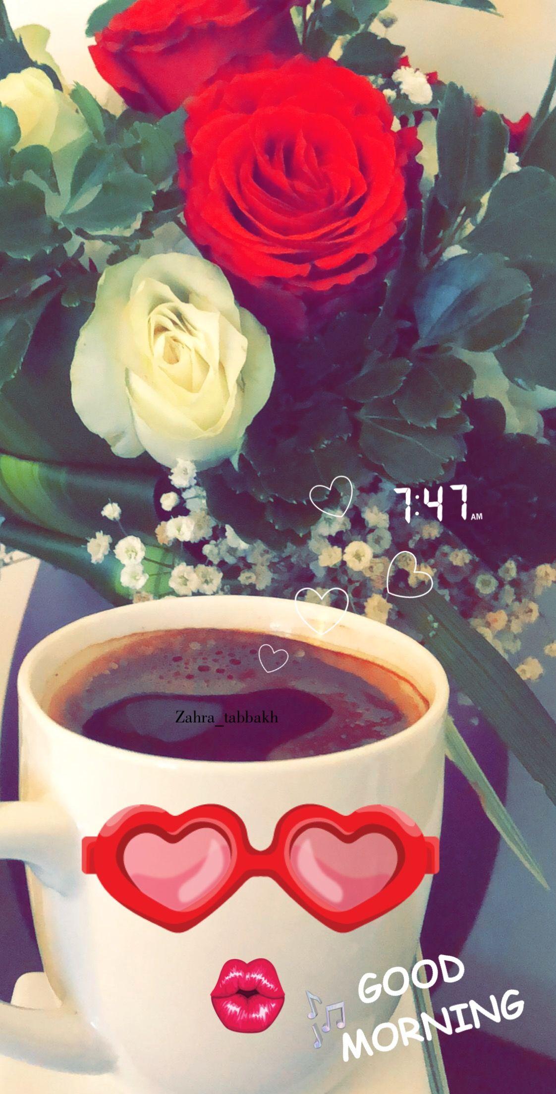 قهوتي قهوة صباحالخير صباحالورد سنابات اقتباسات بيسيات دعاء جمعةمباركة جمعة صباحات صباح سنابي سناب ص Morning Greeting My Coffee Birthday Cake