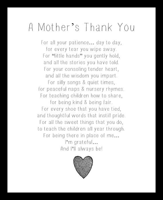 A Mother S Thank You Poem Daycare Thank You Childcare Etsy Thank You Poems Teacher Thank You Babysitter Gifts
