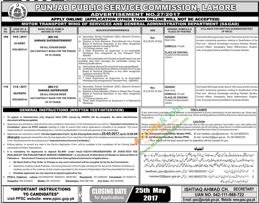 Apply Online Jobs In Punjab Public Service Commission Lahore Th
