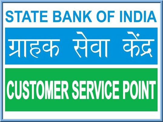 Sbi Emergency Customer Care Number And Other Toll Free Customer Care Emergency Bank Of India