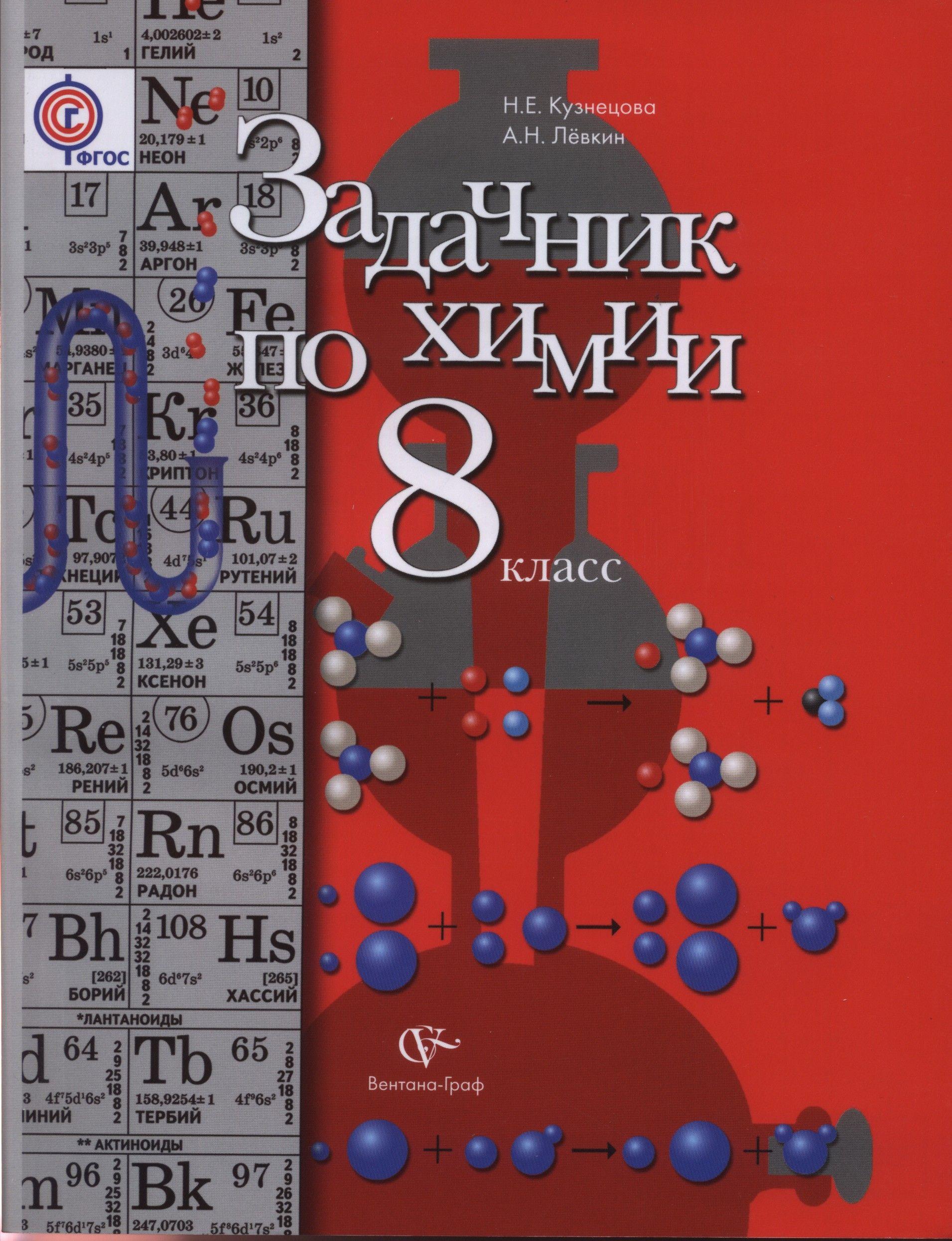 Учебник английский язык и п агабекян спо 18-издание