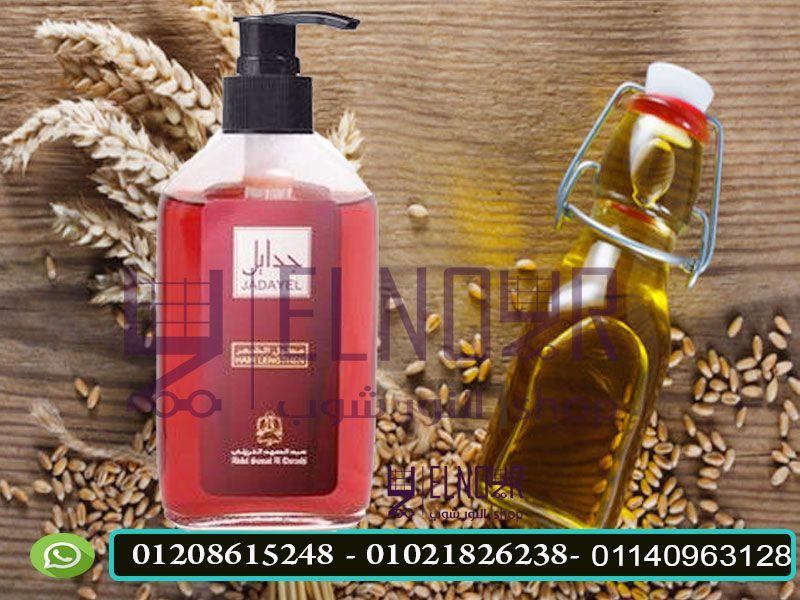 زيت جدايل لحل كل مشاكل الشعر انواعه وسعره وطريقة استخدامه زيت شعر جدايل مانع تساقط الشعر اهتمامنا بعملائنا يبدأ من لحظة التوا Dish Soap Bottle Dish Soap Soap
