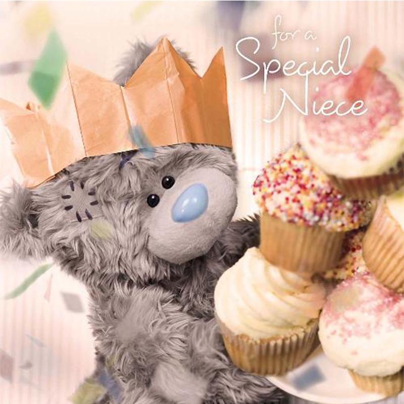 Плюшевые открытки с днем рождения
