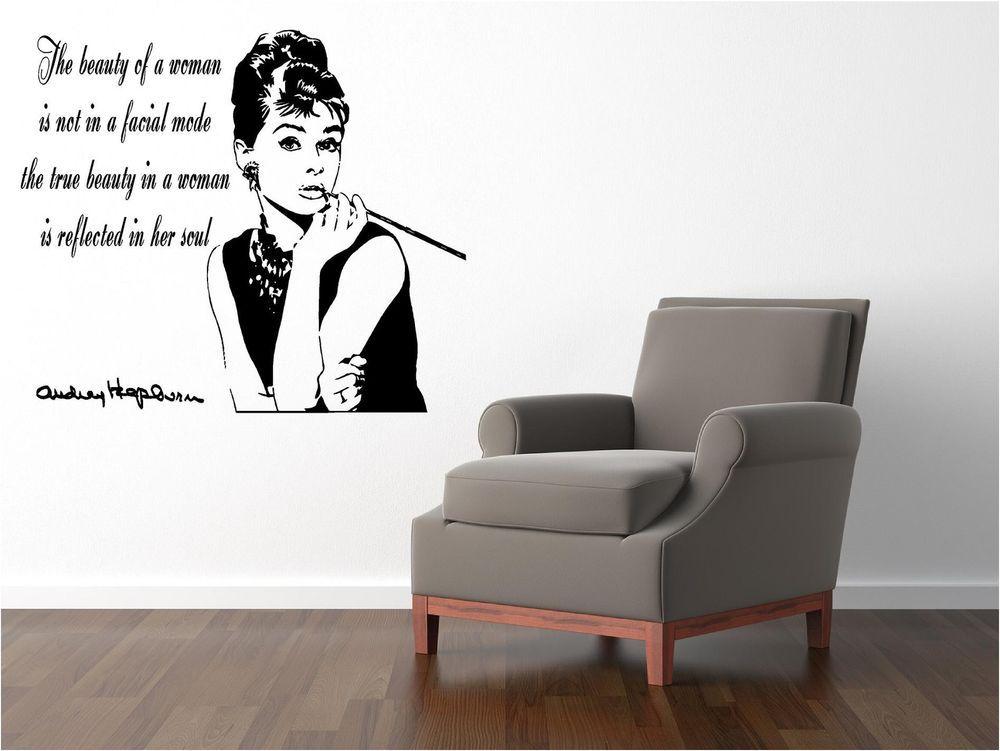 Audrey Hepburn Custom Vinyl Wall Decals Stick On Wall Art Wall
