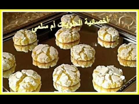 غريبة السميدة و الكوك مع أخصائية الحلويات أم سلمى يجب اضافة خمارة واحدة Food Breakfast Muffin