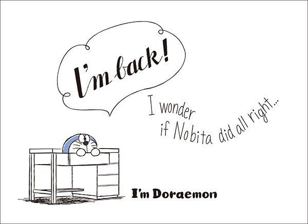 Doraemon おしゃれまとめの人気アイデア Pinterest Riya Jain 画像
