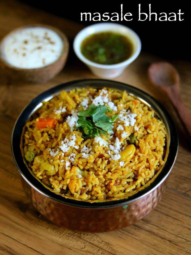 Masale bhat recipe | masala bhaat | maharashtrian masala ...