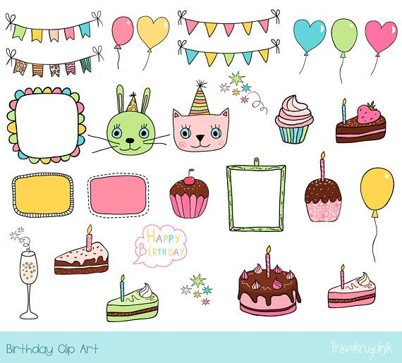 Cute birthday clipart bunting Birthday party clip art balloon
