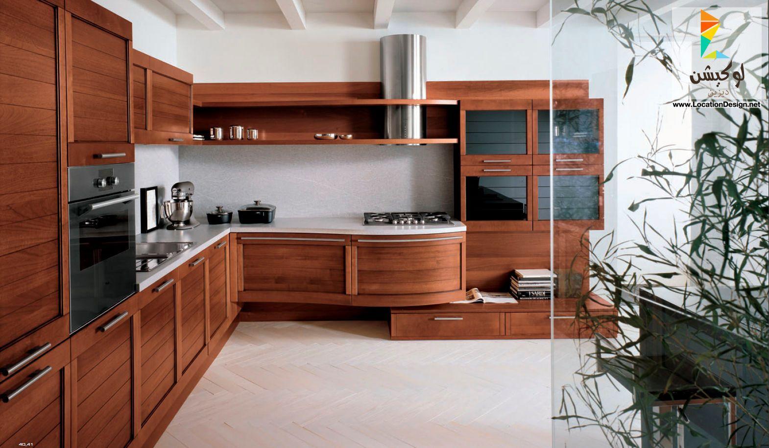 احدث كتالوج صور مطابخ خشب وام دى اف و اكليريك مودرن 2017 2018 Modern Wooden Kitchen Kitchen Design Contemporary Kitchen Design
