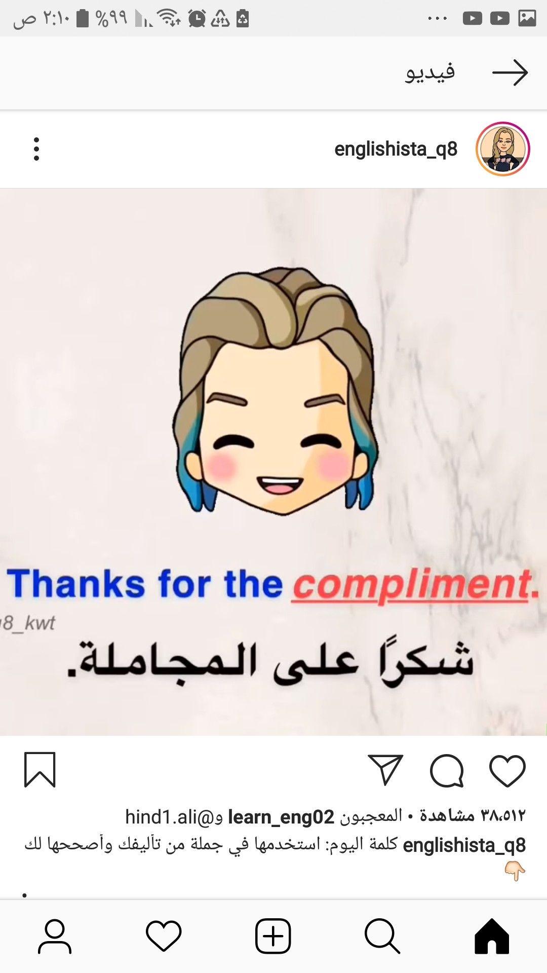 Learning Arabic Msa Fabiennem English Phrases Learn English Vocabulary English Words
