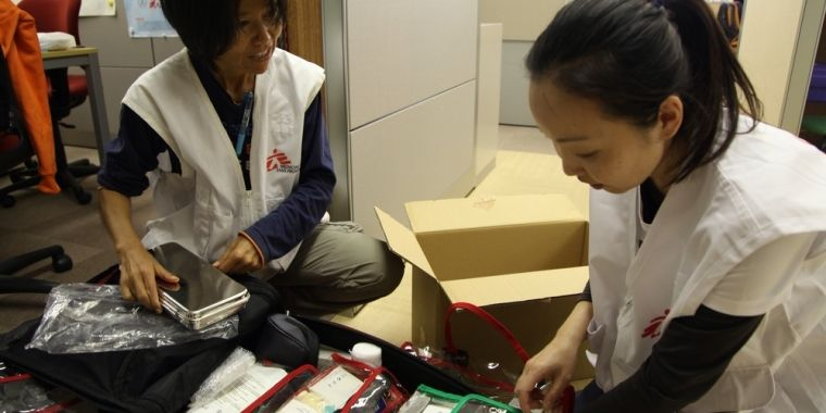 MSF teams are on the ground in Nepal responding to earthquake, more supplies and personnel on the way | Doctors Without Borders Canada/Médecins Sans Frontières (MSF) Canada