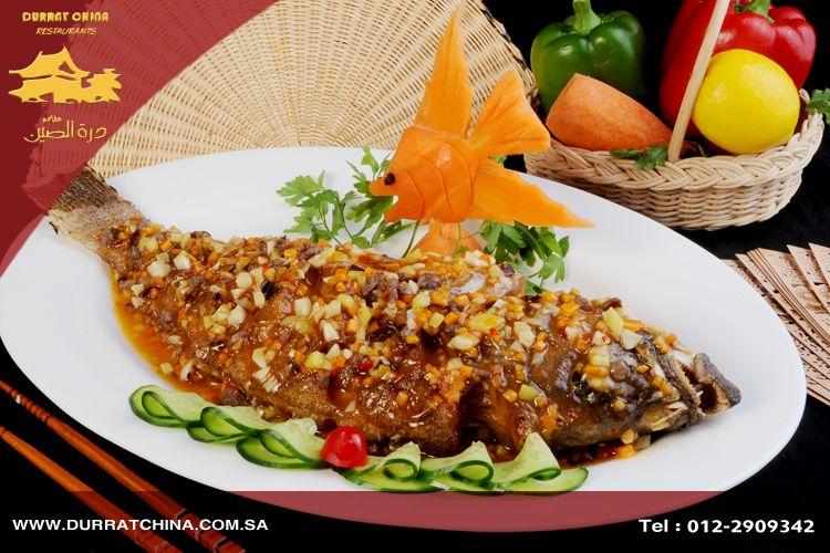 ندعوكم لتجربة المذاق الفريد لمحبي الأسماك الطازج بنكهات مميزة يعده لكم أفضل الطهاة في مطعم درة الصين استمتعوا بألذ الأطباق و خصم 30 من ا Food Beef China