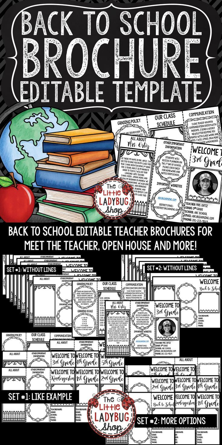 you will love this easy to use back to school brochure meet the teacher brochure