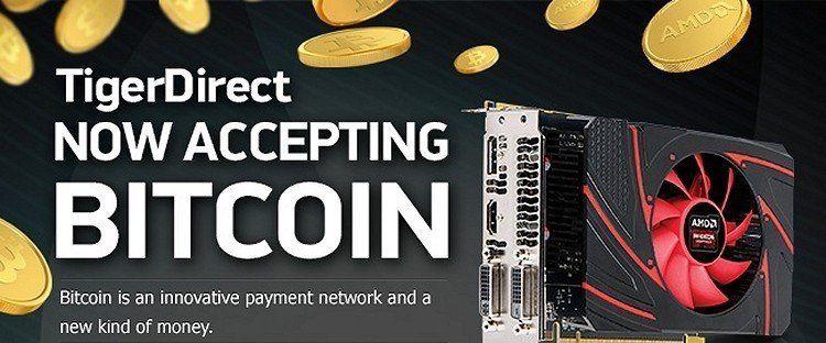 tigerdirect canada bitcoin