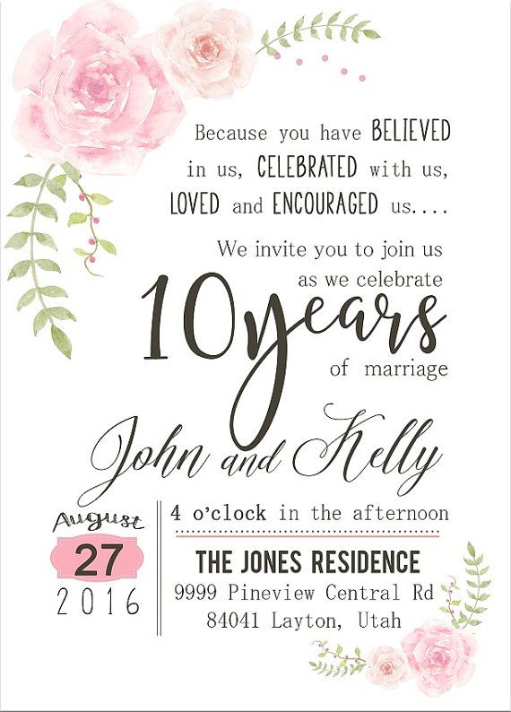 Custom Watercolor Flower 10th Year Anniversary Invitation Soft Pink Corner Flowers Vow Renewal Invitations Wedding Anniversary Invitations Wedding Renewal Vows