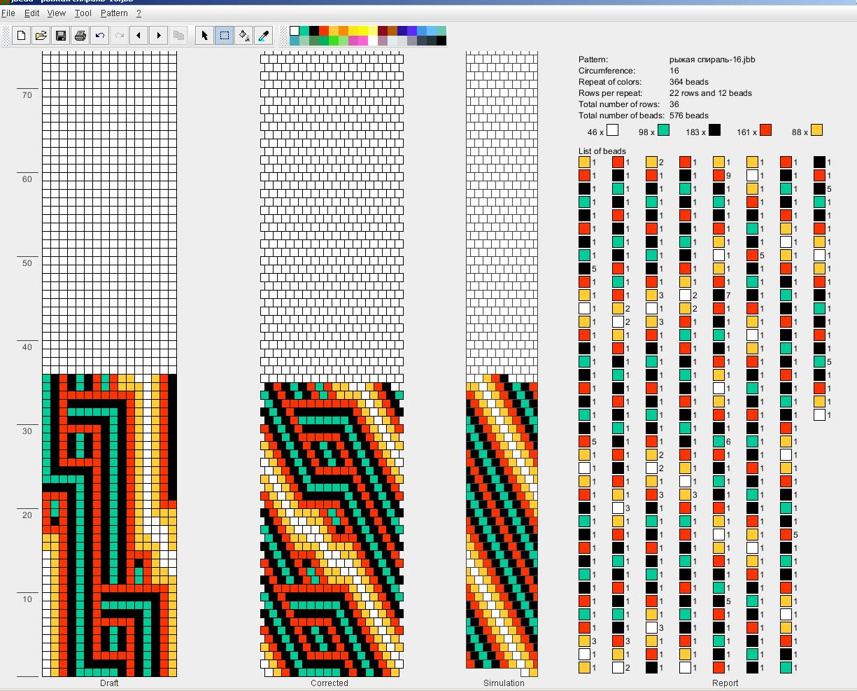 200 схем для вязания шнуров на 15-16 бисерин / Вязание с бисером ...